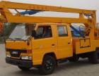 江铃16米高亢作业车