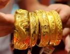 安阳王姐黄金名表诚信回收 金砖 钯金 黄金珠宝 铂金