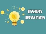 智创虎打通线上线下,随时随地查看新广州代理记账产品