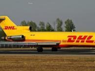 DHL快递 DHL常州国际快递0519-82230173