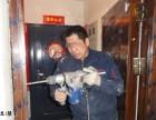 漯河地区/专业防盗门/防火门/楼宇门/玻璃门安装及维修服务