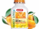广州维生素C咀嚼片OEM代加工厂