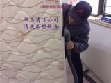 广州床垫清洗公司,天河床垫去污消毒除尘清洗,床垫除螨除异味
