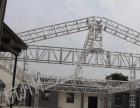 铝合金桁架 truss架 方圆管桁架 舞台架 异型
