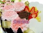 韩城市彩虹蛋糕定制生日蛋糕网上预定免费配送专业小汽