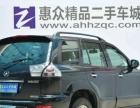 江淮 瑞鹰 2010款 高原版 1.9T 手动 两驱豪华型家用代