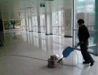 咸阳灭白蚁 蟑螂 老鼠公司 地毯 地面 沙发清洗