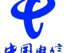 广西南宁电信宽带安装,2018南宁电信宽带套餐资费,南宁宽带
