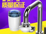 净碧泉家用厨房净水器自来水净水机厂家直供