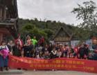 柳州石门仙湖玻璃栈道一日游影集- 16号持续报名中