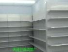 天津沧州货架厂超市货架药店货架化妆品货架烟酒货架
