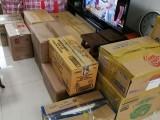 香港到中山货运物流 搬家托运
