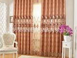 高档色织提花欧式水溶绣花窗帘布 柯桥客厅卧室窗纱定做成品26#