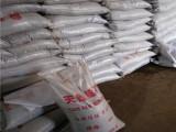 高含量优质锰沙滤料河南显达厂家直销