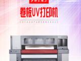 具影响力的UV打印机新疆维吾尔自治区骏驭印刷专业经营质量