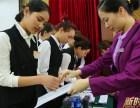 培训化妆广州新塘 广州南沙半纹绣培训学校