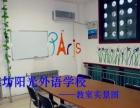 潍坊暑假零基础法语培训班