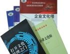 书刊、文集设计印刷:专业软件,精心设计,校对翻译