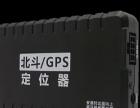 汽车、电动车GPS防盗器,GPS卫星管理系统