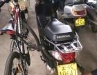 迪奥摩托车,凤凰自行车打包出售