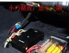 丰田皇冠加装RE-6.2及四门隔音
