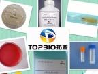 无乳固氮螺菌培养基Azospirillum Amazonense Medium