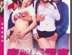 高清蓝光压缩DVD电影碟片批发