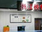 朝阳东阜安西路20快餐店转让大照明火527169