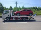 北京附近修車救援