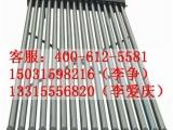 大庆市大同区热水工程联箱太阳能取暖真空管集热器