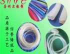中山硅胶日用品批发厂家,价格更实惠欢迎咨询合作