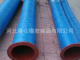 <厂家>供应大口径胶管 大口径钢丝夹布胶管 大口径橡