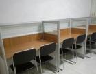 收,售办公家具,办公隔段,板台,板椅,办公沙发,民用家具
