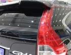 本田CR-V2013款 CR-V 2.4 自动 Vti两驱豪华版