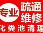惠州惠阳专业疏通地漏   市政管道清淤