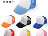 批发儿童网帽DIY幼儿园定制旅游学校帽订做光板夏令营学生帽子