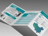 浙江单页定制,熙米广告提供一站式的浙江单页设计服务
