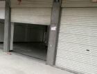 江南 金磐路与义乌街交叉口 厂房 120平米