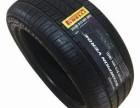 车路达轮胎 好品牌具备加盟优势