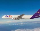 西湖区FedEx国际快递 南昌市FedEx全球特快