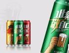啤酒代理(青岛大满冠啤酒有限公司)