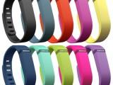 fitbit flex 智能手环配件  替换腕带 环保表带 带卡