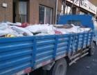 附近小区渣土清运 店铺装修垃圾清运 办公楼垃圾清运