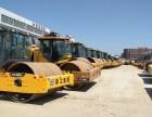 福州徐工22吨二手压路机价格,二手震动压路机26吨多少钱