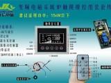 江信电磁采暖电磁加热助力内蒙古室内供暖系统