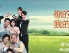 中国平安人寿保险、团险、贷款