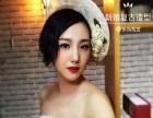 新娘跟妆多少钱 婚礼化妆师 早妆价格