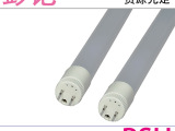 彭记 led灯管超亮一体化支架灯LED 0.6米 8W 日光灯全