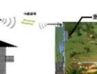 江门市手机信号增强器天线
