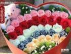 玫瑰香皂花束礼盒圣诞节创意礼物送女朋友女生日礼物老